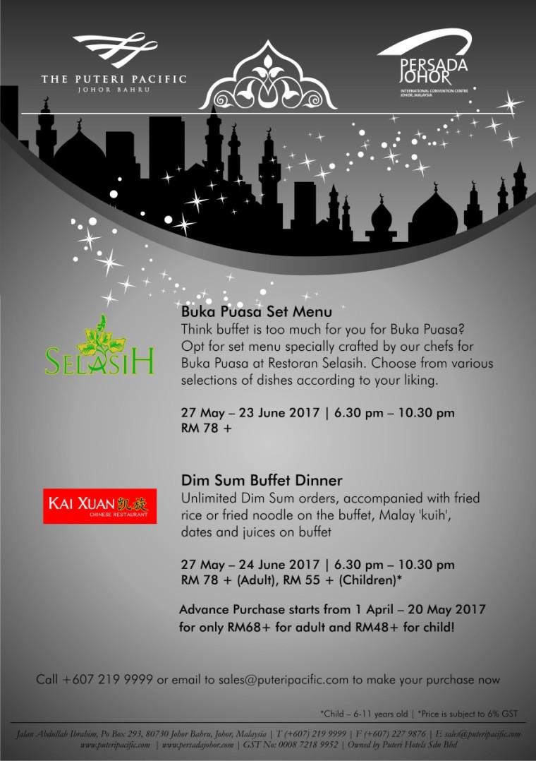 Ramadan_KX and SEL 060417.jpg